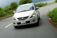 三菱グランディススポーツギア 6人乗り(FF/4AT)【ブリーフテスト】の画像