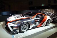 「GAZOO Racing LFA」