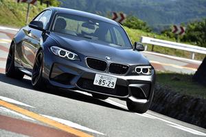 BMW M2クーペ(FR/6MT)【試乗記】