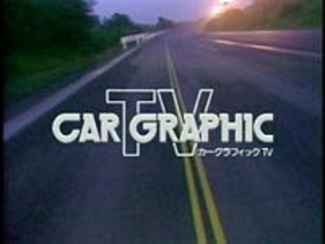 Car GraphicTV
