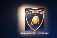 ランボルギーニのドライビングレッスンは、レースを運営する部門「スクアドラ・コルセ」によって開催される。