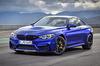 最高出力460psの限定車「BMW M4 CS」発売