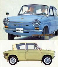 62年5月に追加された「キャロル・デラックス」。R360クーペの場合と同様にツートーンカラー、クロームのモールディング、ホワイトウォールタイヤなどでドレスアップ。
