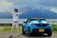 桜島をバックにポーズをキメる筆者と、愛車の「ホンダS660」。(写真=池之平昌信)