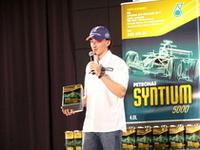 マレーシアのオイルメーカー「ペトロナス」は、オートサロン会場で新製品を発表。