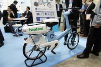 「JHFC」の参加企業であるエネルギー関連会社「岩谷産業」のブースに展示されていた「水素自転車」。電動アシスト自転車のバッテリーへの充電を燃料電池で行うもので、1回の水素の充填で連続発電可能時間が3時間、航続距離は約45km。ただし総重量は31.0kgと重い。