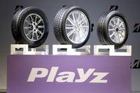 「プレイズPX」シリーズには幅広いラインナップがそろう。「プレイズPX」(左)が40サイズ、「プレイズPX-RV」が35サイズ、「プレイズPX-C」が21サイズ。