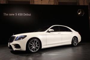 メルセデス・ベンツ、新型直6エンジン搭載の「S450」を発表