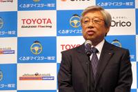 一般社団法人日本マイスター検定協会 代表理事の山内良信氏。