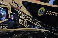 レベリオン・レーシングとは、アレクサンダー・ペシ氏が運営するスイスのレーシングチーム。ペシ氏はケーブルコネクターのメーカーである「LEMO」の社長を務める人物でもあり、若い頃からモータースポーツに熱心だったという。またその土地柄か時計にも造詣が深く、2007年には自らのブランドを立ち上げてしまった程のマニア。「レベリオン」こそがそのブランド名であり、WEC JAPANではLMP1マシンの側面に「反乱」という漢字をあしらっていた。