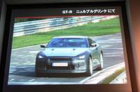 現在、第一号の「GT-R」試作車がドイツ・ニュルブルクリンクサーキットでテストを重ねているという。