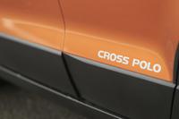 歴代「クロスポロ」のテーマカラーであるオレンジ。新型では、同じオレンジでも落ち着いたトーンの新色「ハニーオレンジメタリック」に変更されている。
