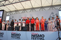 「NISMO FESTIVAL at FUJI SPEEDWAY 2010」開催