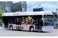 メルセデスの燃料電池バス、マドリッドに納入の画像