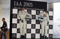 【フランクフルトショー2005】プレスセンターから、片道1000歩〜IAA雑感