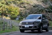 フォルクスワーゲン・ティグアン スポーツ&スタイル(4WD/7AT)【試乗記】