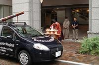 フィアット車やイタリア旅行のプレゼントも! 「FIAT Driving Art Project」開催中の画像
