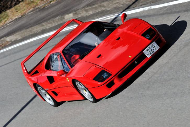 第5回:フェラーリF40