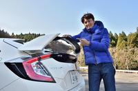 谷口信輝の新車試乗――ホンダ・シビック タイプR(後編)の画像