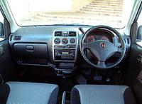 ホンダ・ライフダンク TR 4WD(3AT)【試乗記】の画像