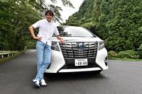 谷口信輝の新車試乗――トヨタ・アルファード ロイヤルラウンジSP(後編)の画像
