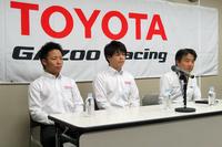 トヨタ、ラリー競技の若手育成ドライバーを決定の画像