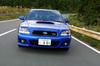 スバル・レガシィ S401 STiバージョン(6MT)【試乗記】