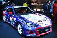2017年シーズンの86/BRZ Raceに参戦する、CG ROBOT Racingの「スバルBRZ」。
