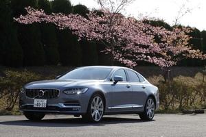 ボルボS90 T6 AWD インスクリプション(4WD/8AT)【試乗記】