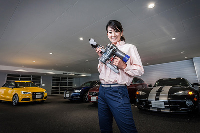 ダイソンの実力を検証! 藤島知子さんとwebCG編集部員が愛車を徹底的に掃除する。