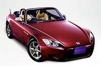 ホンダ「S2000」、ファッションカラー賞受賞の画像