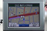 ガーミン「nuvi360」案内性能【PNDテスト】