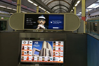 FM番組の収録で降り立った横浜・桜木町駅では、横山剣さんが迎えてくれた。以下、日本滞在中に撮りためたスナップ写真。