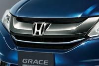「ホンダ・グレイス」の特別仕様車「スタイルエディション」発売の画像