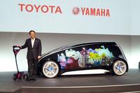 """トヨタ、""""つながる""""コンセプトカー「TOYOTA Fun-Vii」を出展"""