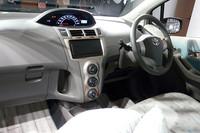 トヨタの新プロジェクト、まずは「ヴィッツ」でスタートの画像