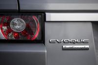 レンジローバー イヴォークの2015年モデル発売の画像