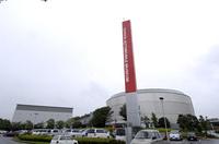 会場となったトヨタ博物館