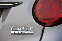 """3種類用意される「キャスト」バリエーションのうち、「スタイル」は""""都会的な上質感""""が持ち味。試乗車はFFの自然吸気エンジン搭載車で、車両価格は128万5200円。"""