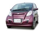 光岡、電気自動車「ライク」を発表