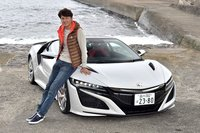 「谷口信輝の新車試乗」――ホンダNSX(前編)の画像