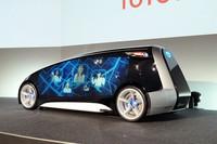 """トヨタ、""""つながる""""コンセプトカーを出展【東京モーターショー2011】の画像"""