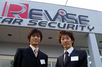 西田氏(右)と岩畦氏は次世代を担う若手インストーラーの注目株。