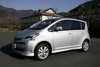 トヨタ・ラクティスG Sパッケージ(4WD/4AT)【ブリーフテスト】の画像