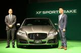 ジャガー、「XFスポーツブレイク」を発表