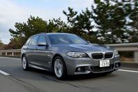 「BMW 523dツーリング」