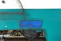 フィアットの鉄道車両に貼られたプレート。これは1983年製。