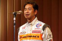 最年長の土屋圭一は、JGTCのGT500クラスでNSXをドライブ。「(タッグを組む)金石(年弘)に予選をガンガン走らせ、ボクは決勝セッティングにはげみたい」