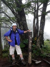 標高1600m、檜洞丸の頂上。ブナの森に囲まれているため、展望は望めない。