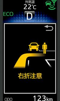 最新の「クラウン」には、一部グレードを除き、最新の運転支援システム「ITS Connect」がオプション設定される。写真は、その機能のひとつである「右折時注意喚起」のモニターイメージ。
